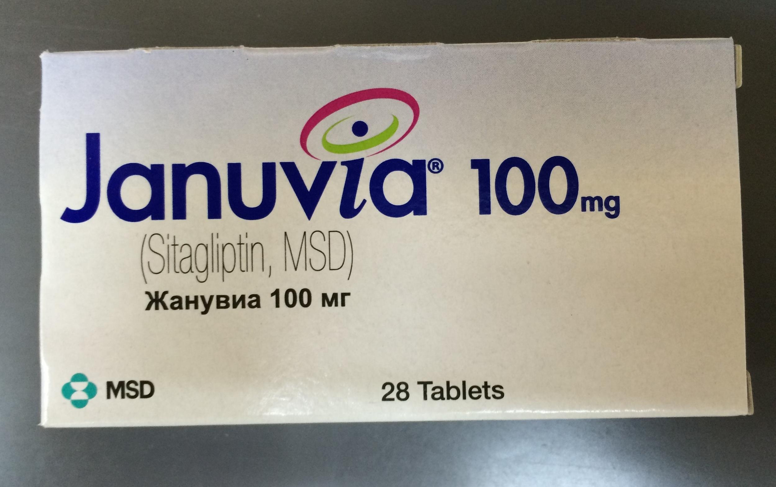 Photo showing closeup of Januvia package.